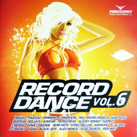VA-Record Dance Vol.6 (2010)