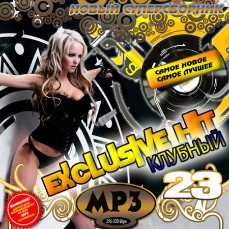 VA-Exclusive Hit 23 50/50 (2010)