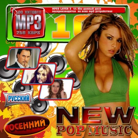 VA-New Pop Music (2010)