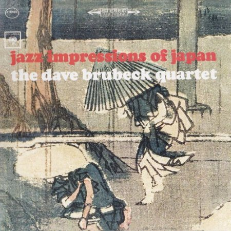 The Dave Brubeck Quartet - Jazz Impressions of Japan (2001)