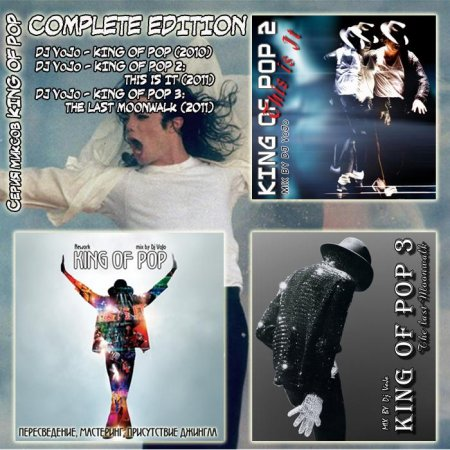 Dj VoJo - KING OF POP (Complete Edition)