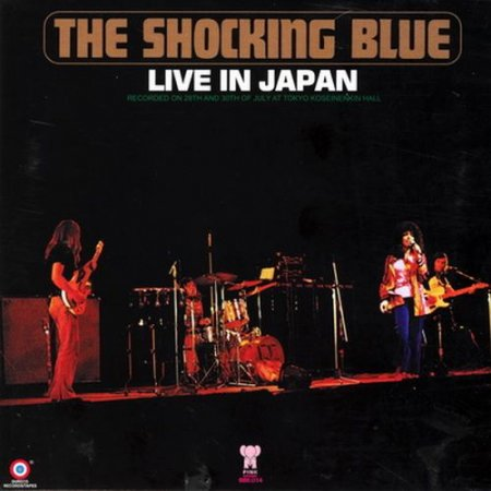 Shocking Blue - Live in Japan (1972)