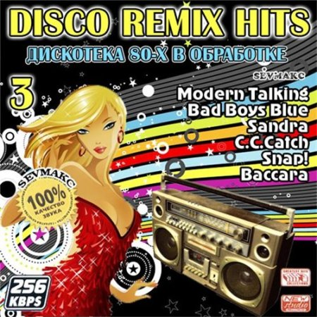 VA-Disco Remix Hits - ��������� 80-� � ��������� 3 (2011)