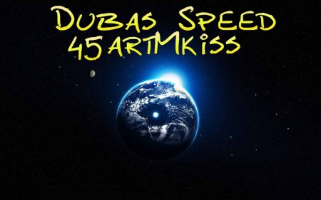 VA-Dubas Speed v.45