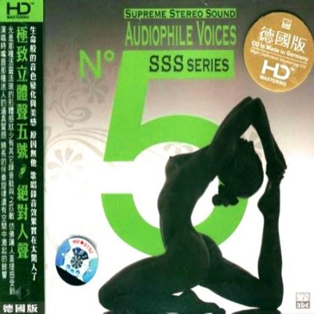 VA-Supreme Stereo Sound Series No 5: Audiophile Voices (2006)