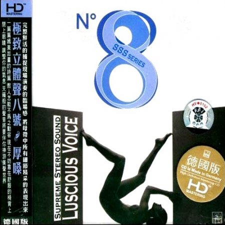 VA-Supreme Stereo Sound Series No 8: Luscious Voice (2006)