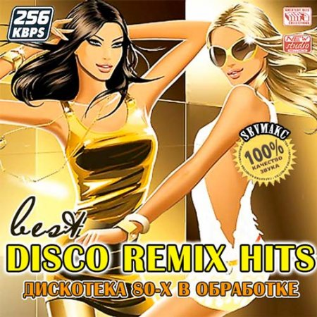 VA-Best Disco Remix Hits - ��������� 80-� � ��������� (2011)