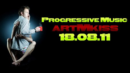 VA-Progressive Music (18.08.11)