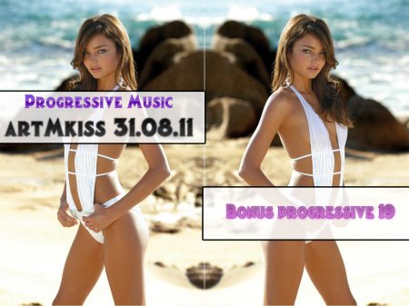 VA-Progressive Music (31.08.11)
