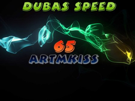 VA-Dubas Speed v.65