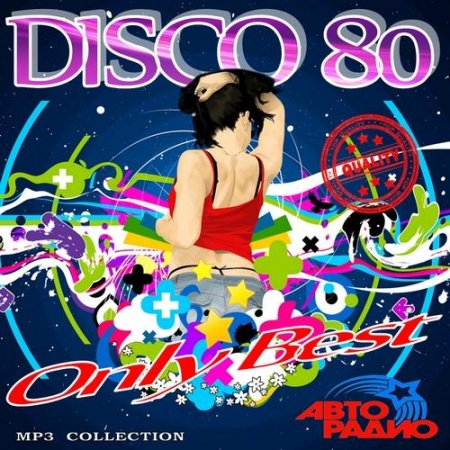 VA - DISCO 80. Only Best Vol.1 (2011)