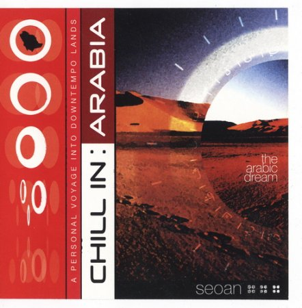 VA - Chill In Arabia (2006) FLAC