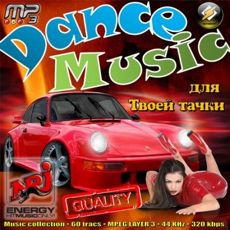 VA - Dance Music ��� ����� ����� (2011)