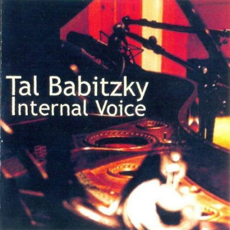 Tal Babitzky - Internal Voice (2002)