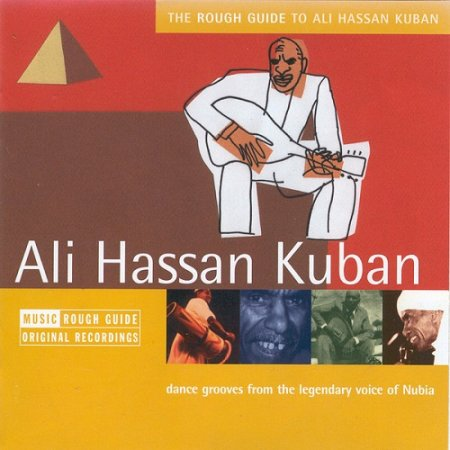 VA-The Rough Guide to Ali Hassan Kuban (2002)