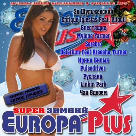 VA-Super ������ Europa Plus 50/50 (2011)