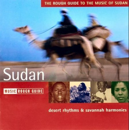 VA-The Rough Guide to the Music of Sudan (2005)