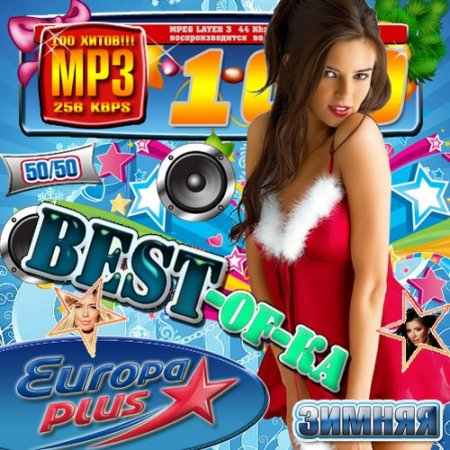 VA-������ Best-Of-Ka Europa Plus 50/50 (2011)
