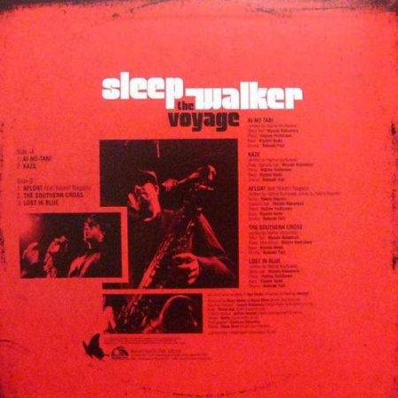 Sleep Walker - The Voyage (2006)
