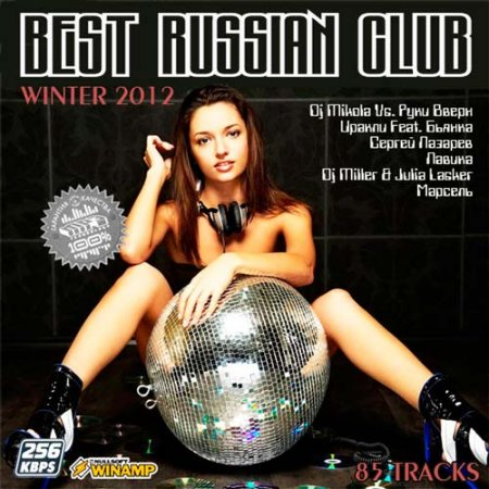 VA-Best Russian Club winter (2012)