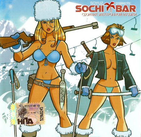 VA - Sochi Bar - Collection (2007)