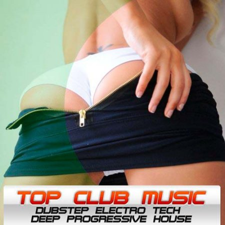 VA-Top club music vol.5 (2012)