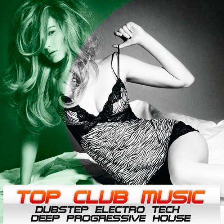 VA-Top club music vol.7 (2012)