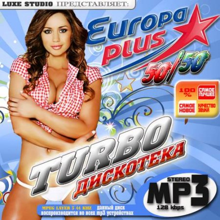 VA-Turbo ��������� Europa Plus (2012)