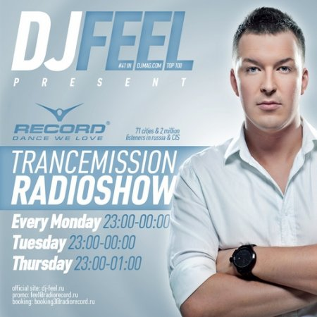 DJ Feel - TranceMission Top 25 Of January 2012 (26-01-2012)