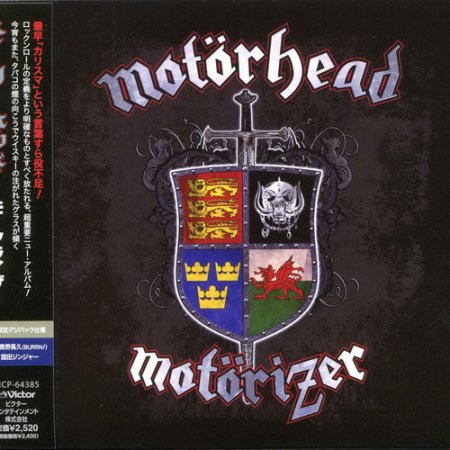 Motorhead - Motorizer 2008 (Japanese Issue)