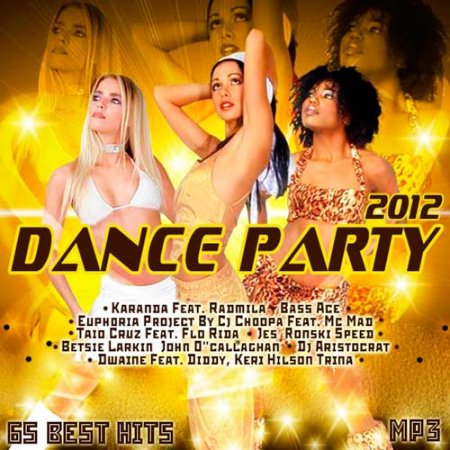 VA-Dance Party (2012)