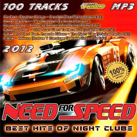 VA-Need For Speed - Best Hits For Night Clubs (2012)