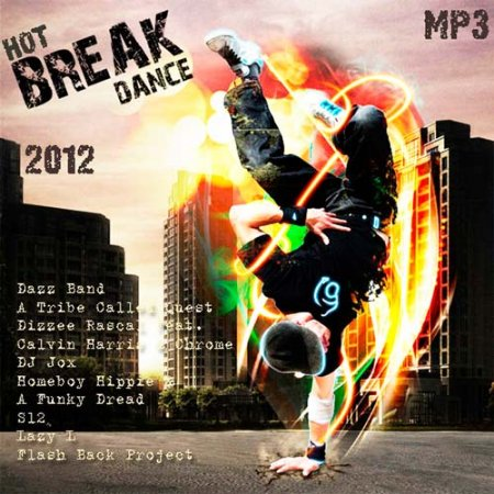 VA-Hot Break Dance (2012)