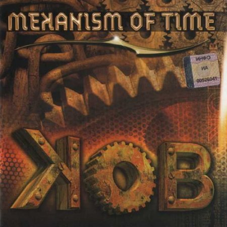 Kob – Mekanism Of Time (2002)