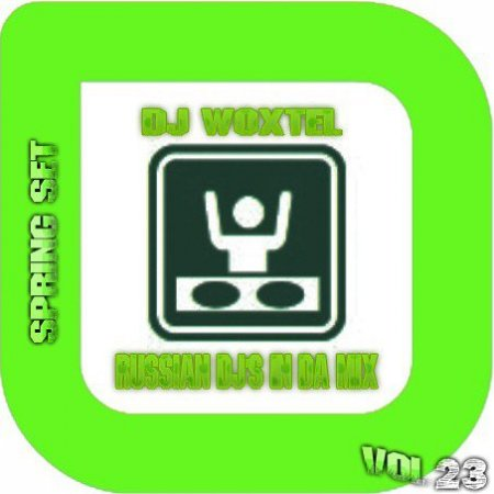 DJ Woxtel - Russian DJ's In Da Mix vol.23 [SPRING SET] (2012) MP3