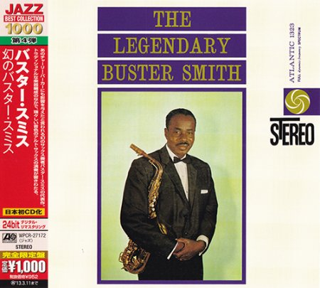 Buster Smith - The Legendary Buster Smith (1959)