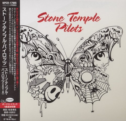 Stone Temple Pilots - Stone Temple Pilots (Japan Edition) (2018) lossless